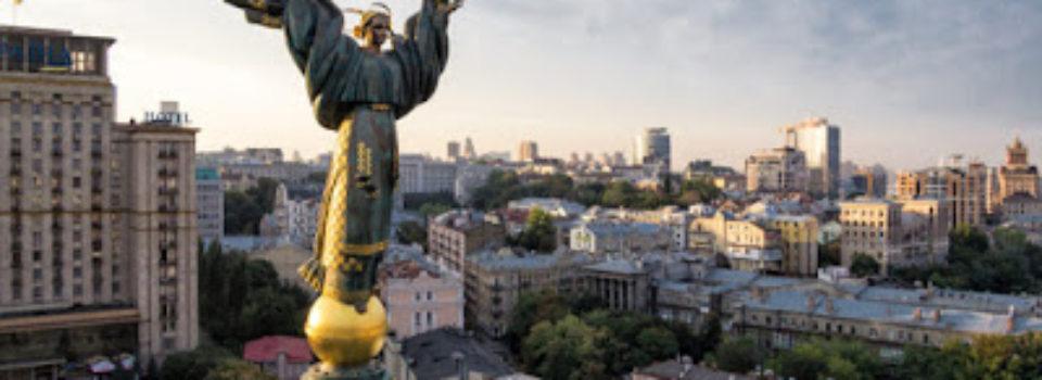 Kyiv_sbor